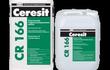 Жесткая гидроизоляция Ceresit применяется