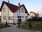 Уникальное изображение Загородные дома Дом в Подмосковье недорого 26823318 в Москве