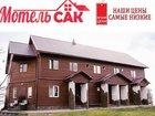 Скачать изображение  Уютная и недорогая гостиница САК 32300946 в Москве