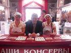 Изображение в   Компания «Товарищ Мясофф» - выпускает четыре в Москве 100