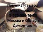 ����������� � ���� ������ �������-������ http:/www. metallolom. tiu. � ������ 7�500