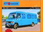 Смотреть фотографию Книги: автобусы Автобусы Мерседес - книга по ремонту модели T2 32354136 в Москве