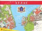 Увидеть фото Атласы, карты Продаётся атлас Ульяновской области в Москве 32371172 в Москве