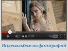 Скачать foto  Красивый видеоальбом из фото вашего малыша 32381198 в Калуге