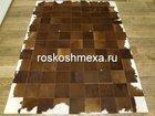 Фото в Мебель и интерьер Ковры, ковровые покрытия Новая поставка — новые возможности, сотни в Москве 17280