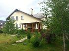 Увидеть фотографию  Ваш загородный дом в черте города, 307 м2, Можайское шоссе, 8 км от МКАД 32563354 в Одинцово