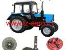 Изображение в   Запасные части для тракторов МТЗ-1221 предлагает в Иркутске 11