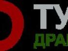 Изображение в   Предлагаем качественный ремонт турбин (турбокомпрессоров) в Минске 0