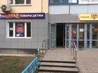 Фотография в   Сдаю в аренду нежилое помещение свободного в Красногорске 2000