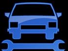 Изображение в Авто Автосервис, ремонт Ремонт машины на ТВОИХ условиях более чем в Москве 111