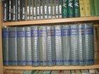 Смотреть изображение Книги Жуль Верн (полное собр сочин, 12 томов) 32677641 в Москве