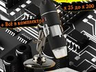 Фото в   Микроскоп 5Мп 500х увеличение, USB с подставкой в Москве 1499