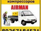 Просмотреть фотографию  Аренда бесшумных компрессоров 32703682 в Москве