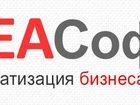 Фотография в   Компания ДеаСофт предоставляет услуги по в Санкт-Петербурге 0