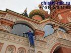 Фотография в   Профессиональное мытье окон мойщиками компании в Москве 25