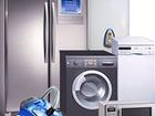 Фото в Бытовая техника и электроника Ремонт и обслуживание техники Ремонт холодильников на дому. Стиральные в Москве 0