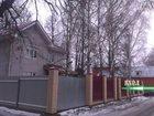 Свежее фото  Продается отличный коттедж в д, Верея ,Раменского района, 32844777 в Верее