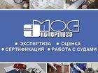 Фото в   Компания Мосэкспертиза проводит несудебную в Москве 0