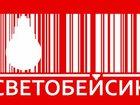 Фотография в   Продукция компании «СветоБейсик» – это качественные в Москве 0