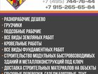 Изображение в Образование Вузы, институты, университеты Компания «SuperМЭН» предлагает широкий спектр в Москве 1