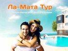 Увидеть фото  Забронировать квартиру в Испании без посредников 33022010 в Москве
