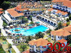 Скачать бесплатно foto  Hotel of the Day ! 20/7 Aristoteles Beach Hotel Bomo Club 4* Chalkidiki-Kassandra | -30% by_Mouzenidis_Travel 33101596 в Москве