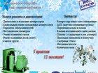 Фото в   Запчасти к промышленным холодильным компрессорам. в Москве 0