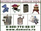 Уникальное фото  Скороварка 33131863 в Москве