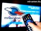 Фотография в   Дилер в Вашем регионе предлагает услуги по в Москве 9900