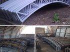 Изображение в Строительство и ремонт Строительство домов Производим арочные фермы для самостоятельного в Москве 0