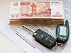 Скачать фотографию  Выкуп автомобилей в любом техническом состоянии, 33271650 в Москве