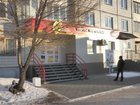 Свежее фотографию Коммерческая недвижимость Сдам в аренду 33337266 в Барнауле