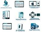 Скачать foto  Оптовые поставки мобильной электроники 33374898 в Москве