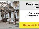 Скачать изображение  Навесы под ключ! 33401323 в Владимире