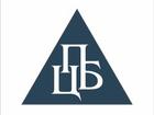 Фотография в Недвижимость Продажа домов Регистрация компаний индивидуально под ключ в Москве 30000