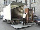 Уникальное фото  квартирные переезды, автотранспорт 33507816 в Голицыно