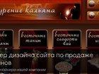 Фото в   Создаем интернет магазины на платформах operncart, в Москве 0