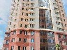 Изображение в Недвижимость Элитная недвижимость Продам квартиру студию в жилом комплексе в Мурманске 3500000