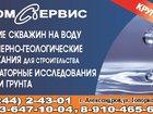 Изображение в Строительство и ремонт Другие строительные услуги +7 903 647 10 04  Никогда не рано задуматься в Москве 2200