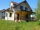 Фото в Недвижимость Продажа домов Новый качественный красивый Дом ( коттедж) в Москве 3200000