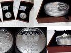 Фото в   Полная коллекция серебряных монет. Выпуск в Москве 0