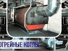 Скачать бесплатно foto  Котельное оборудование 33699466 в Иваново