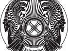 Смотреть фото Продажа квартир Переведем любые тексты 33716573 в Астрахани