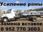 Изображение в   Организация ООО «АвтоТех» занимается заменой в Москве 0