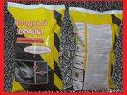 Просмотреть фотографию  Холодный асфальт в мешках по 30 кг и биг-бэгах 1000кг Насыпал, утрамбовал и готово! 33766993 в Тольятти