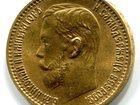 Фотография в   Купим золотые и серебряные монеты  Царской в Москве 0