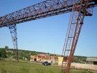 Изображение в Строительство и ремонт Разное Продаем краны козловые б/у :  КК 12, 5 тонн в Москве 0