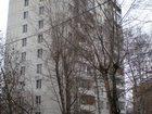 Изображение в   Продается 2/3 доли в однокомнатной квартиры. в Москве 1500000
