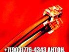 Смотреть изображение  Телефонный мастер в Москве, 33881883 в Москве