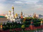 Смотреть изображение  Экскурсии по Москве: автобусные, обзорные, объекты 33887089 в Москве